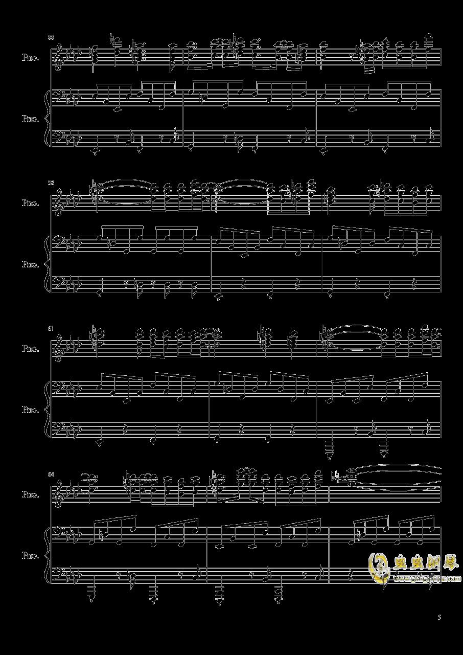 孤独月钢琴谱 第5页
