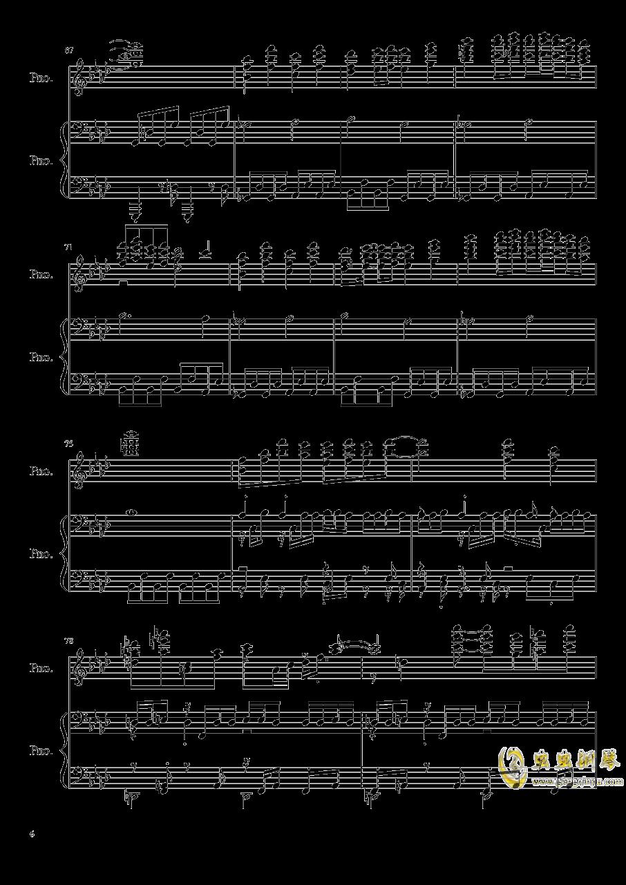 孤独月钢琴谱 第6页