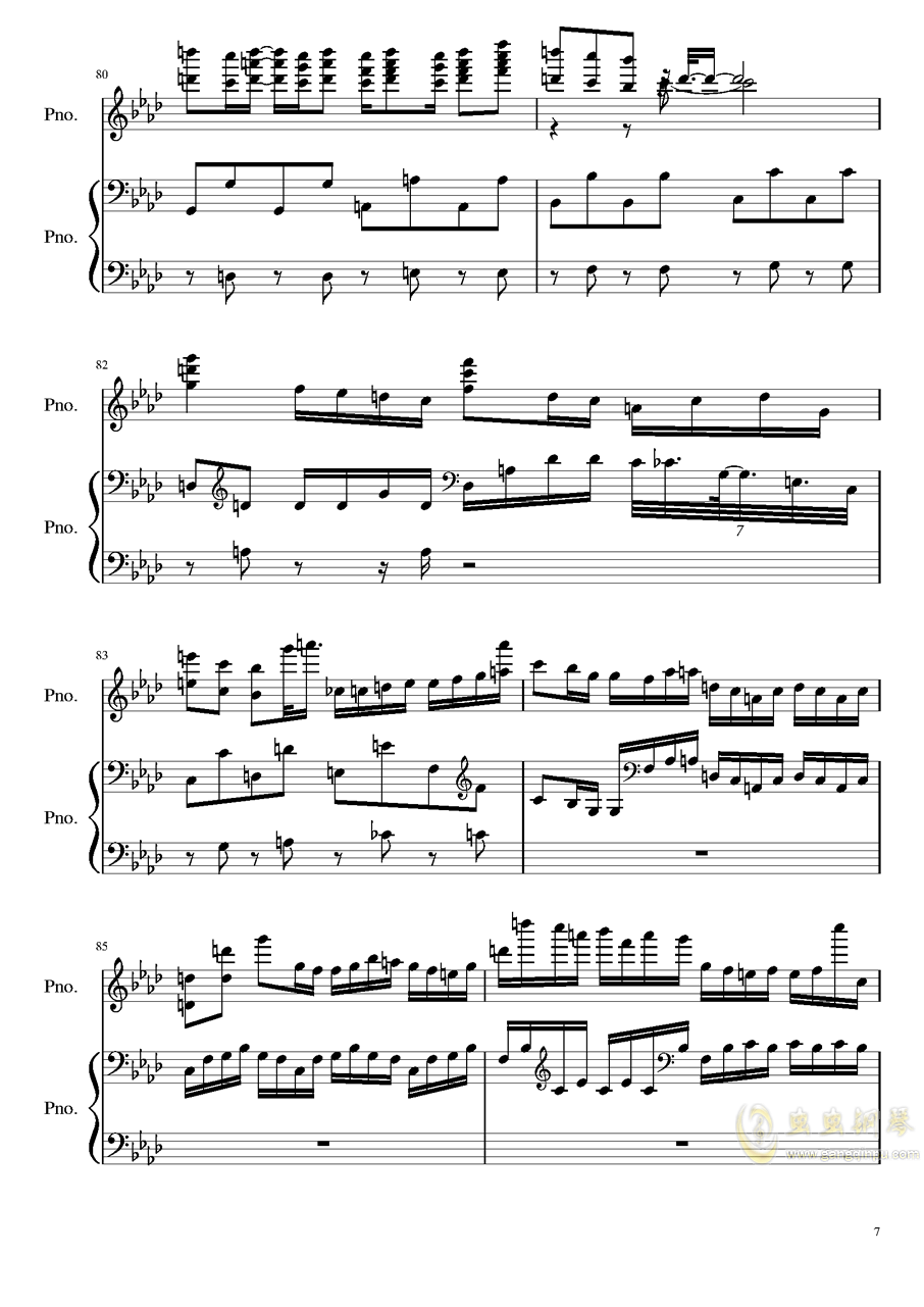 孤独月钢琴谱 第7页