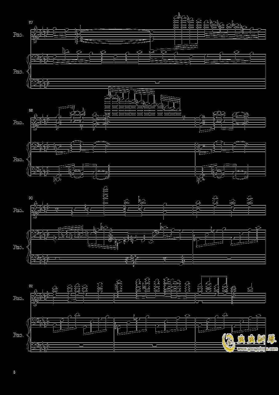 孤独月钢琴谱 第8页