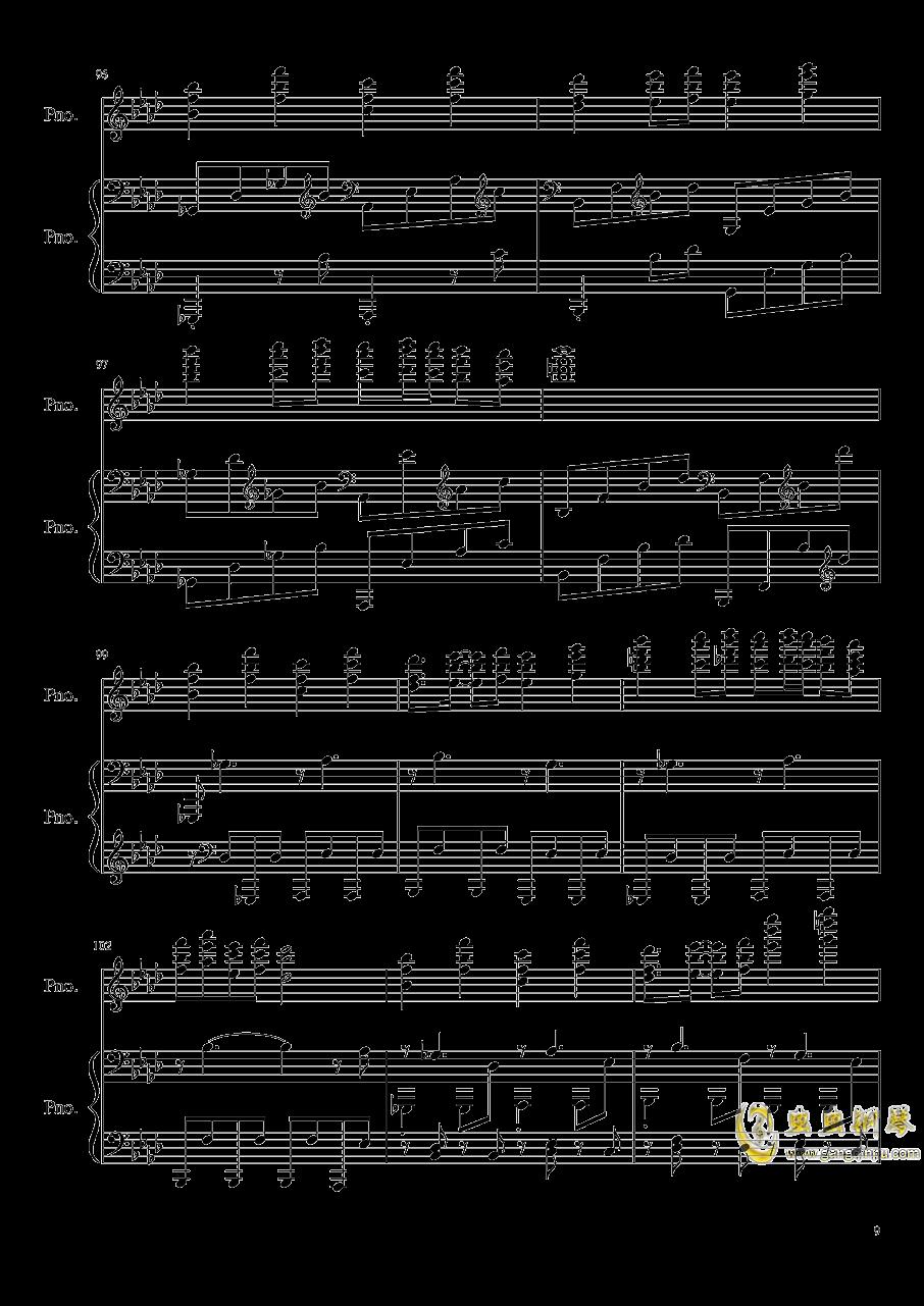 孤独月钢琴谱 第9页