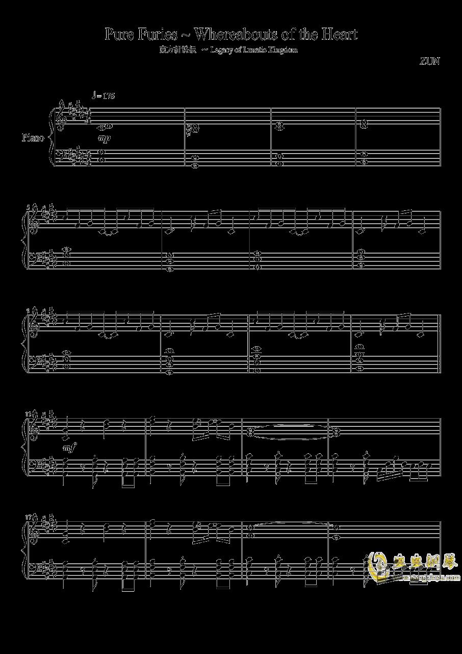 Pure Fries钢琴谱 第1页