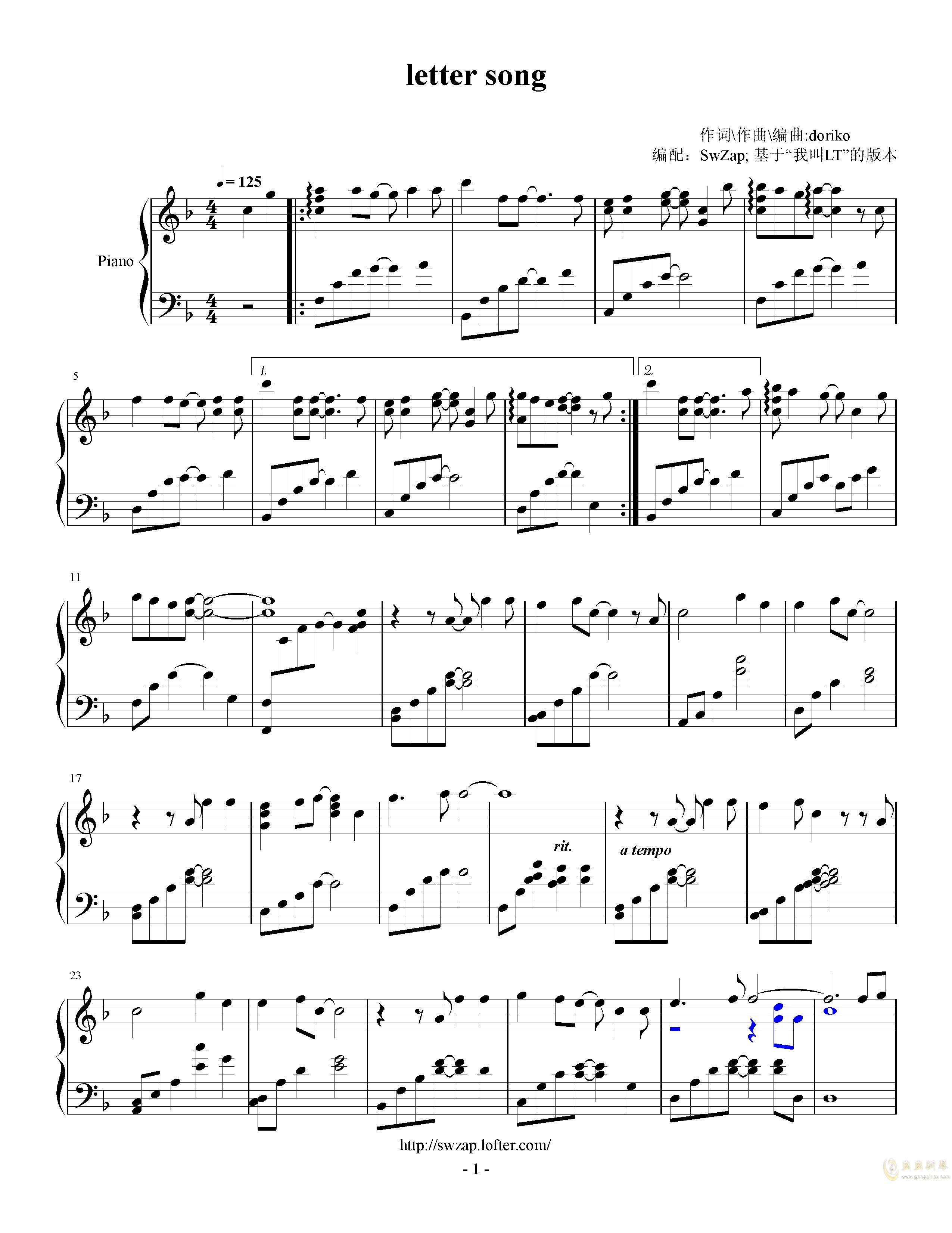 letter song钢琴谱 第1页