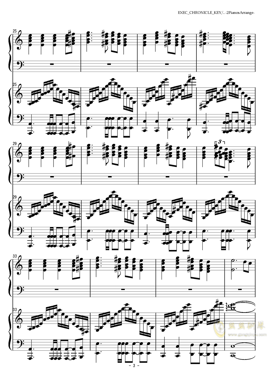 EXEC_CHRONICLE_KEY钢琴谱 第3页