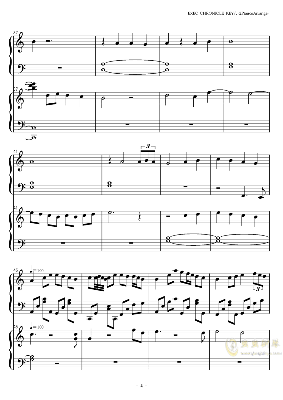 EXEC_CHRONICLE_KEY钢琴谱 第4页