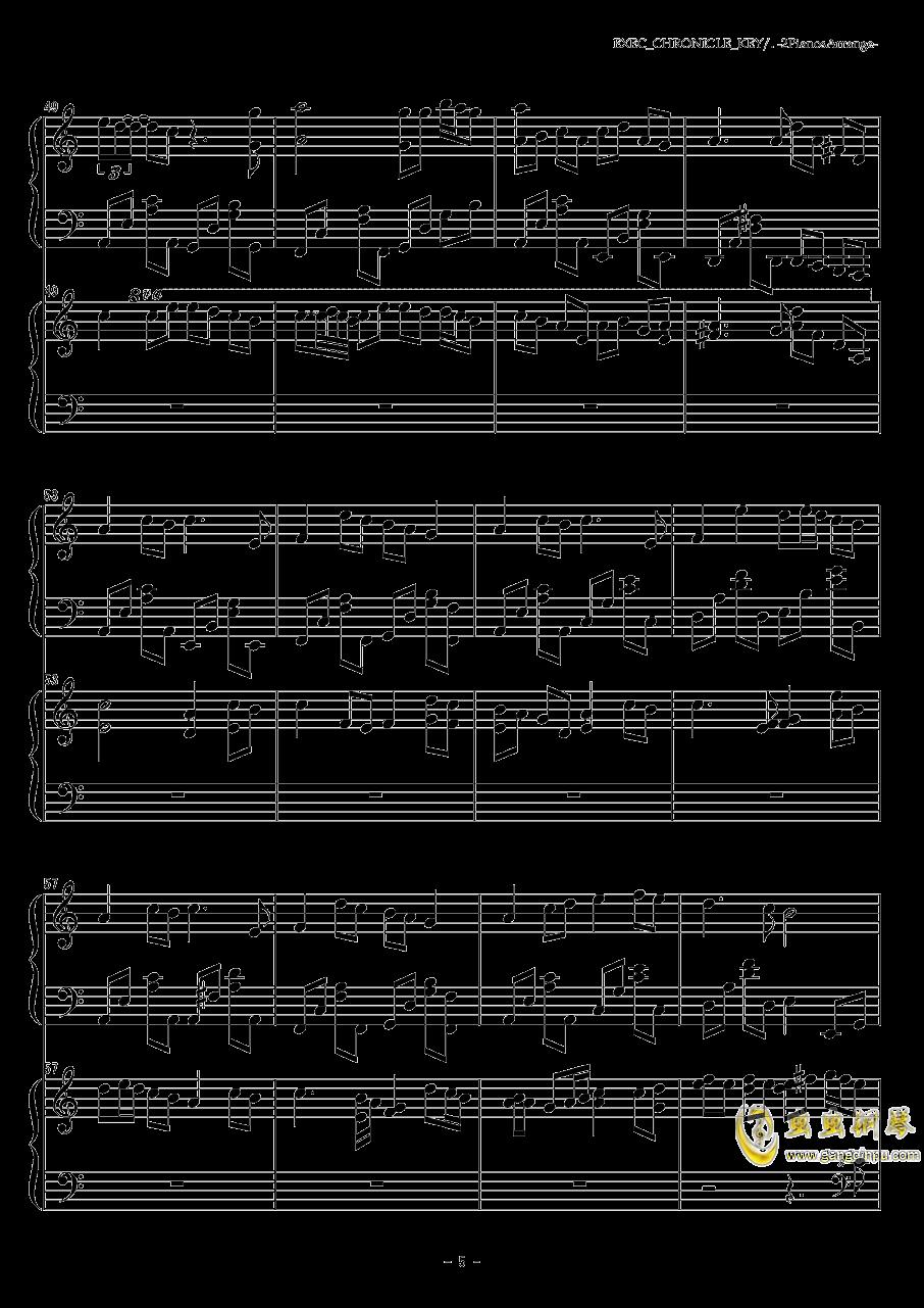 EXEC_CHRONICLE_KEY钢琴谱 第5页