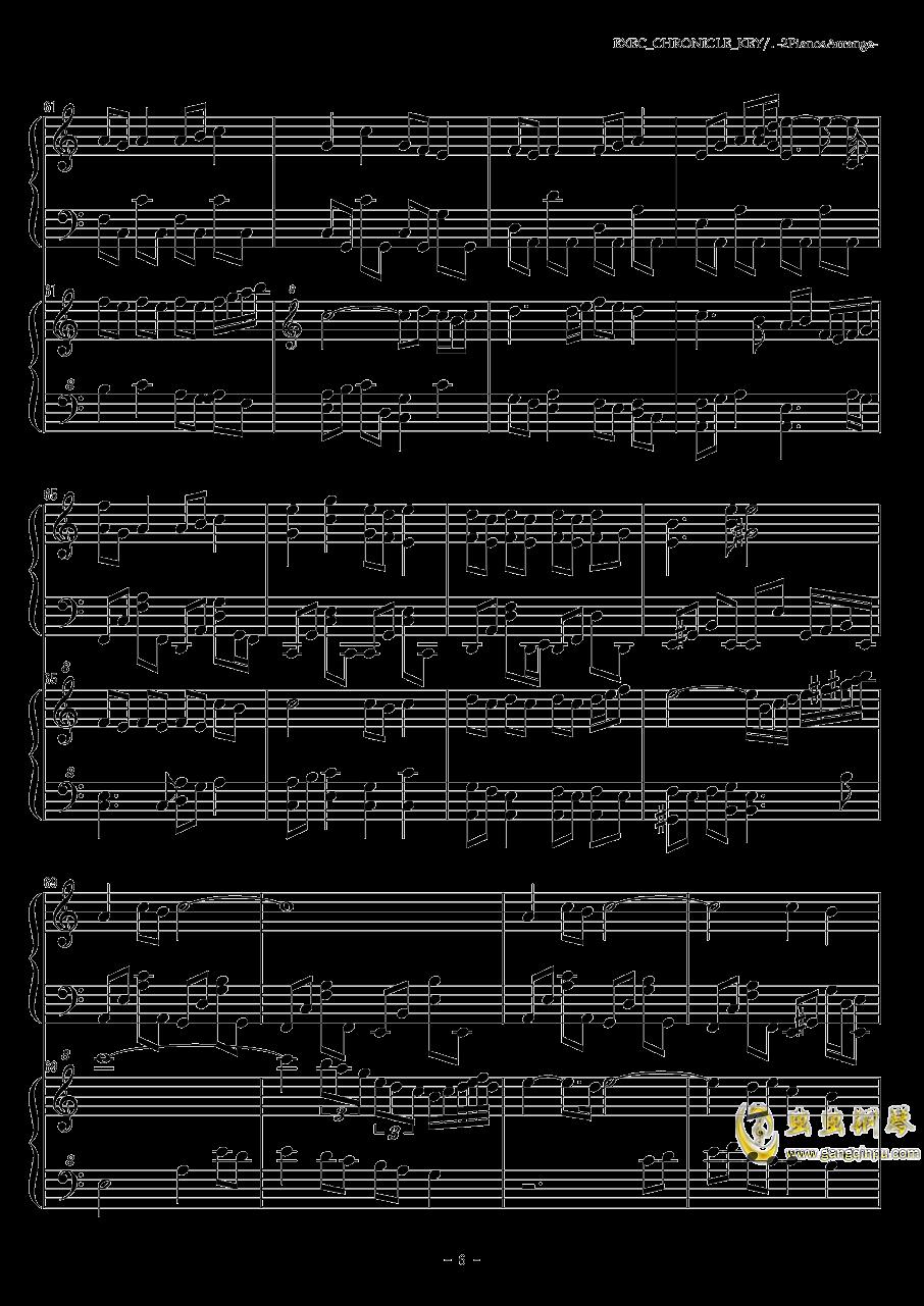 EXEC_CHRONICLE_KEY钢琴谱 第6页