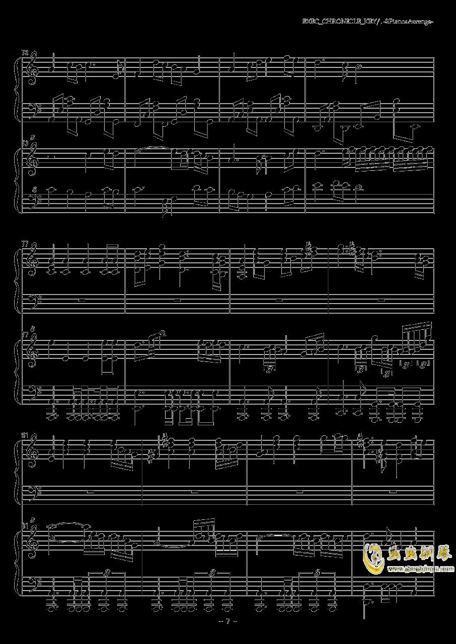 EXEC_CHRONICLE_KEY钢琴谱 第7页