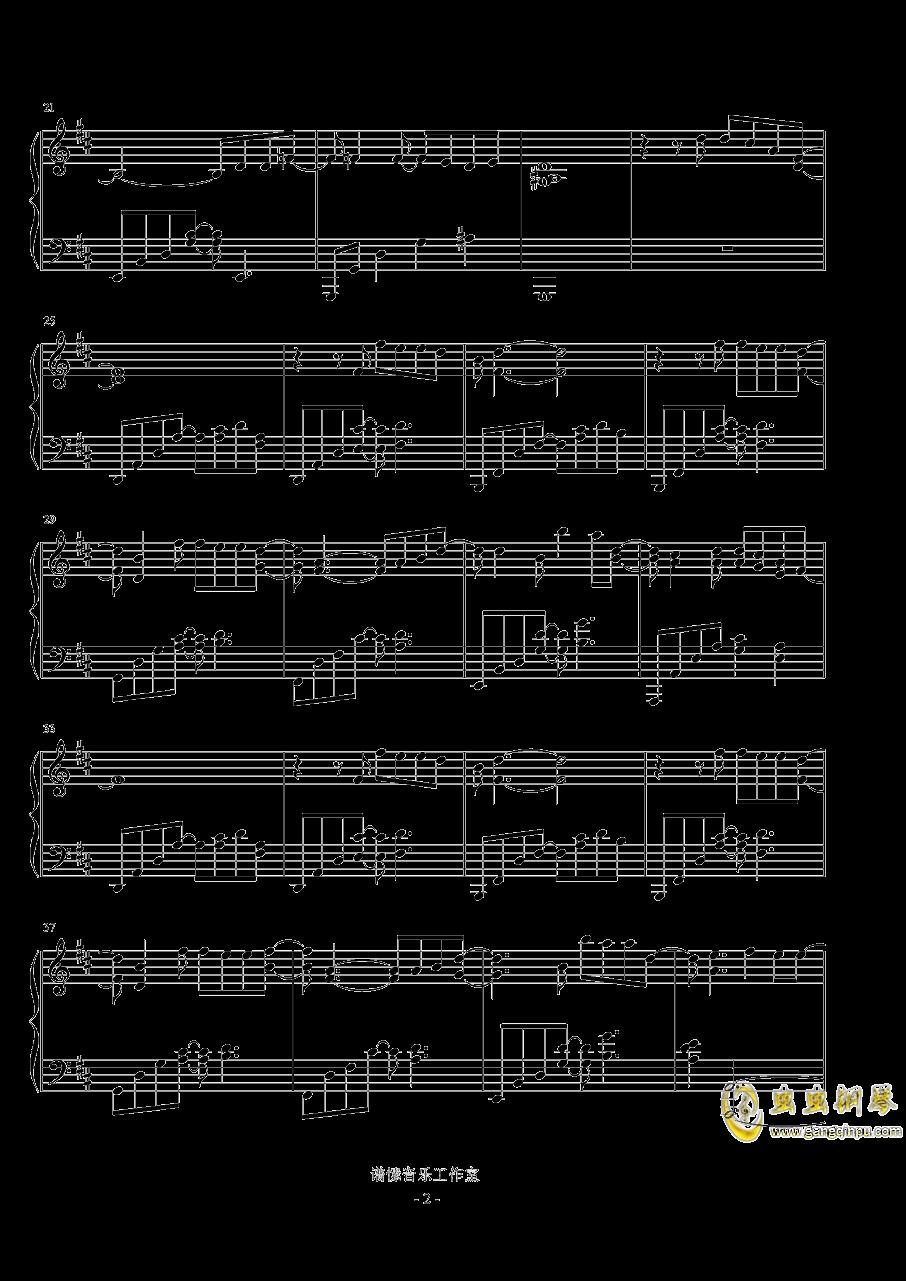 违背的青春钢琴谱 第2页