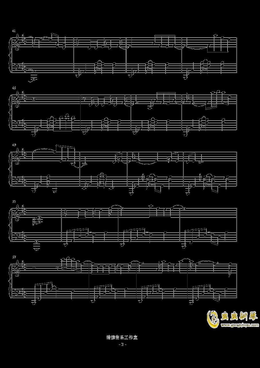违背的青春钢琴谱 第3页