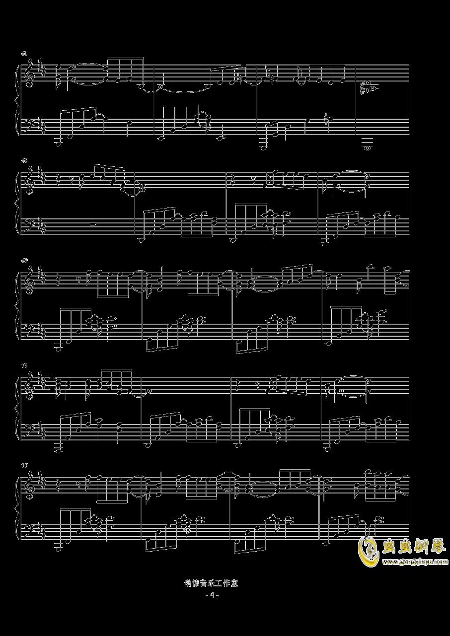 违背的青春钢琴谱 第4页