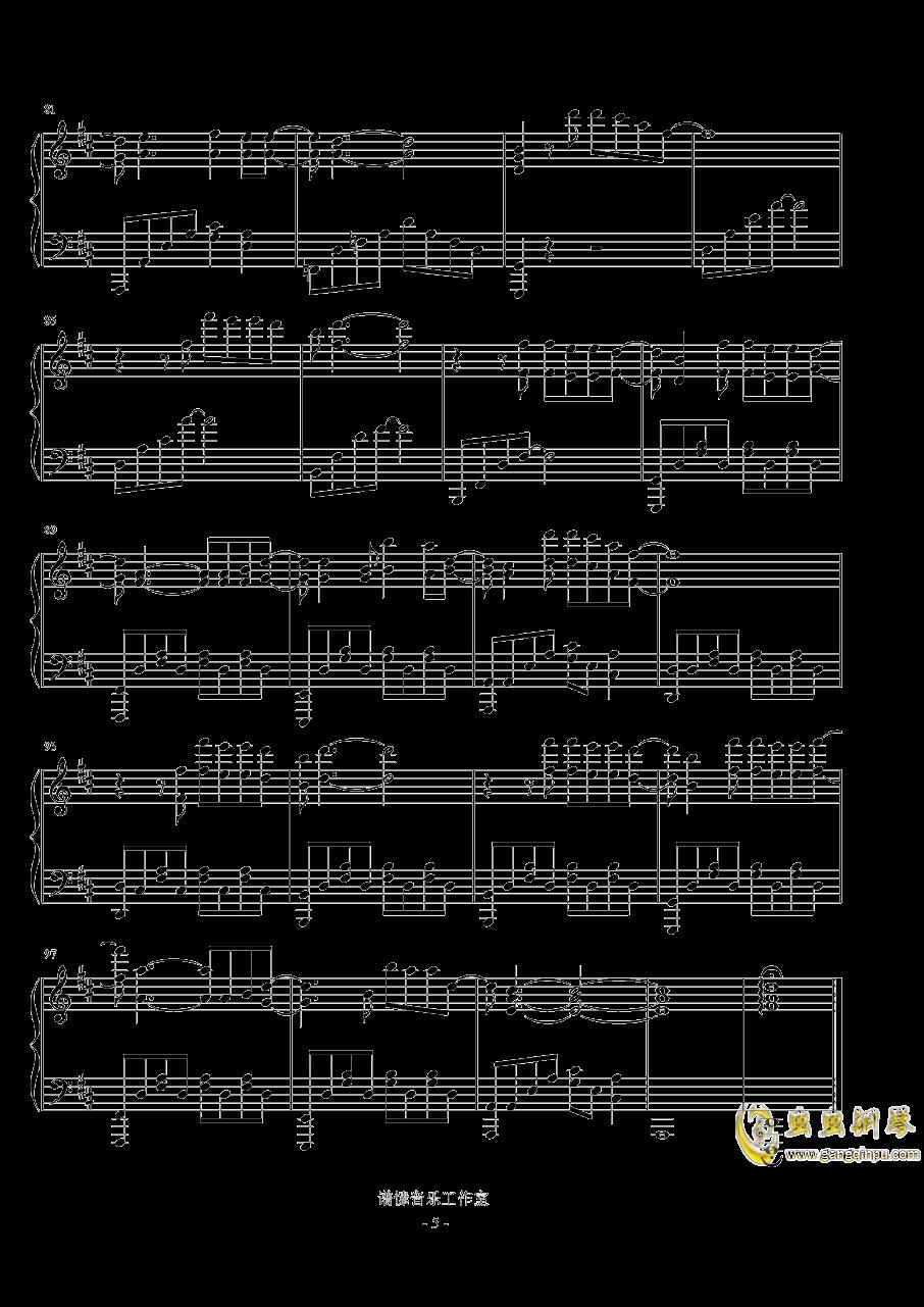 违背的青春钢琴谱 第5页