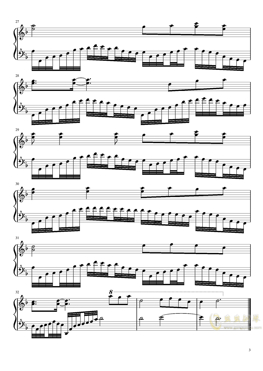 归雁钢琴谱 第3页
