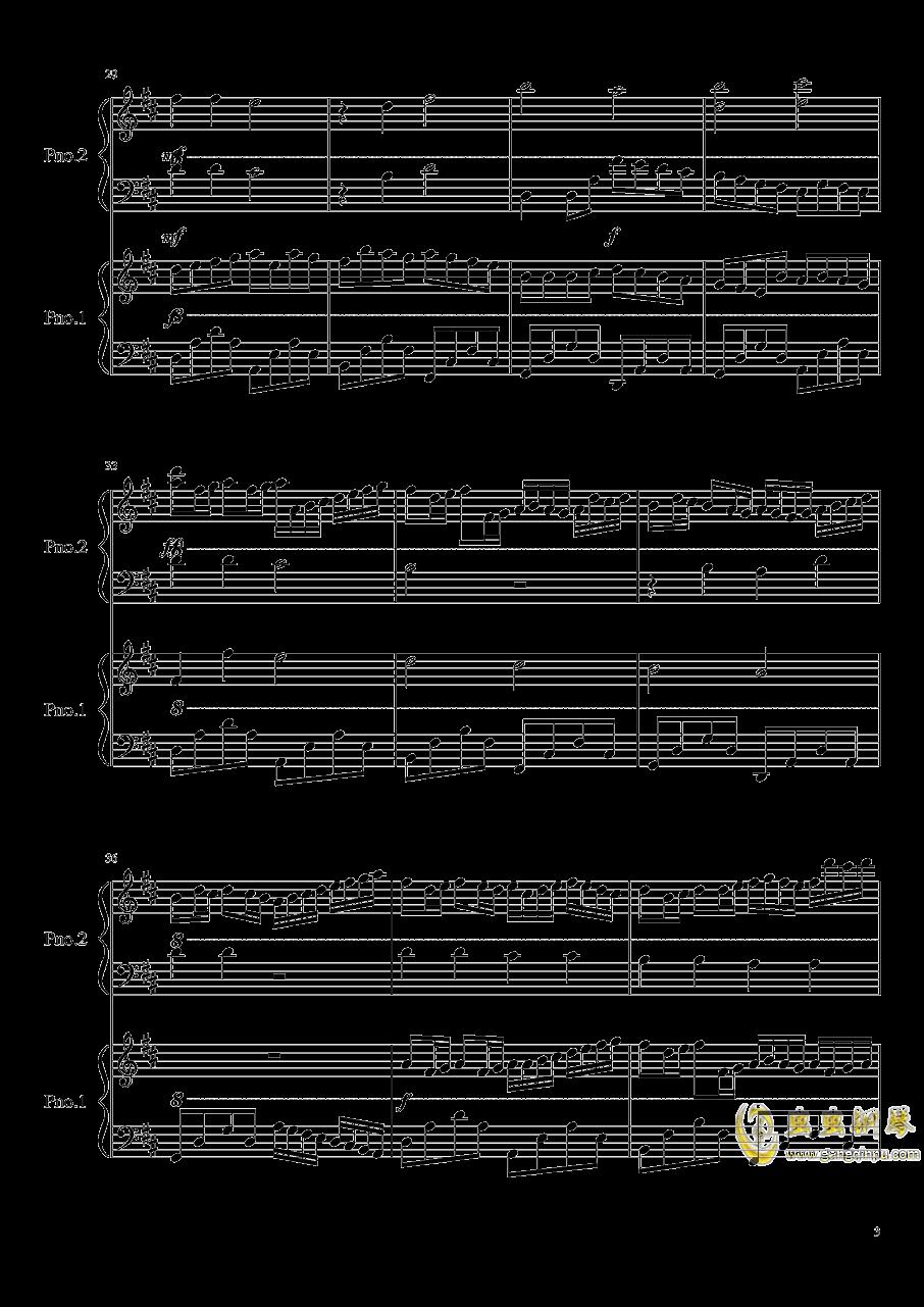 卡农钢琴谱 第3页