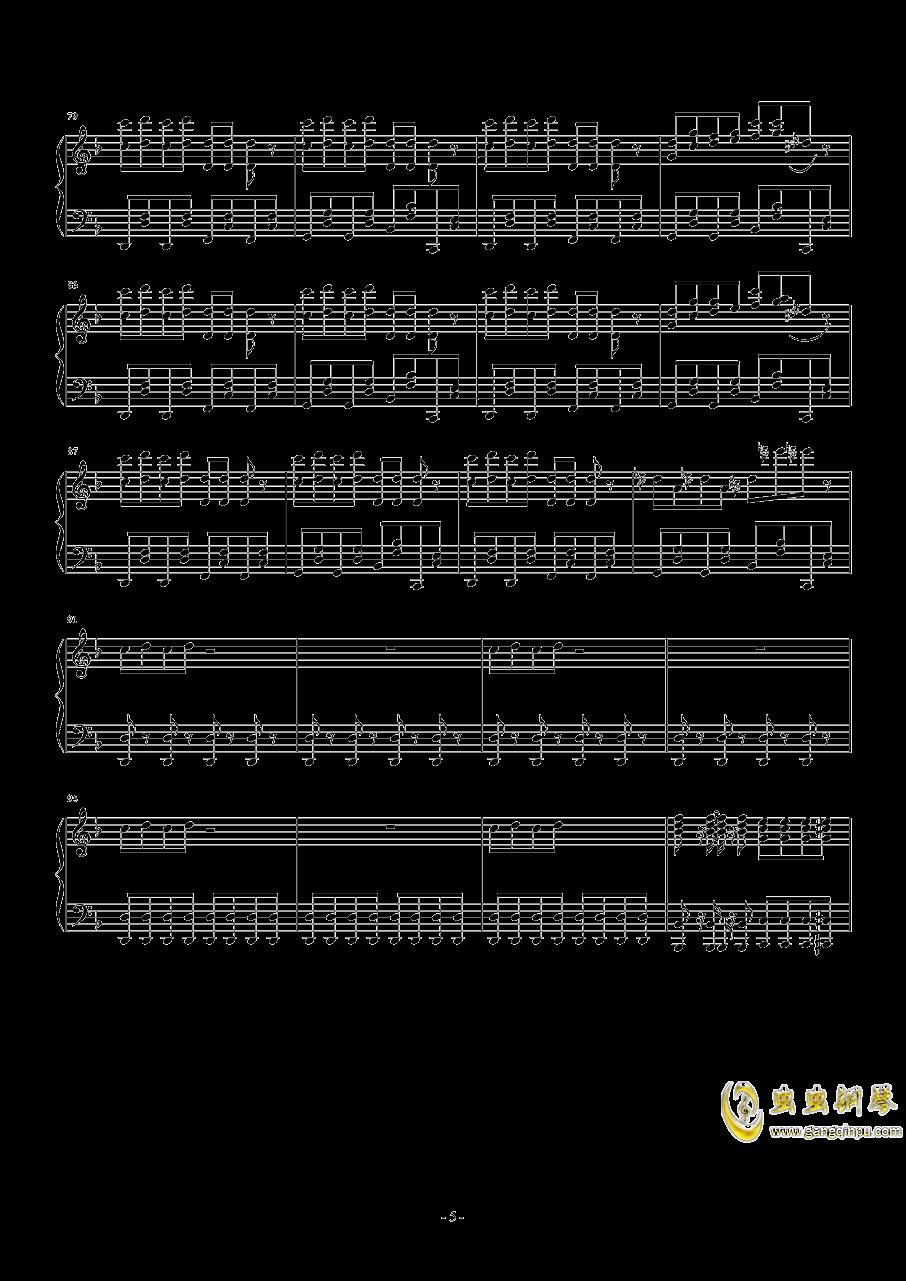 卡路里钢琴谱 第5页