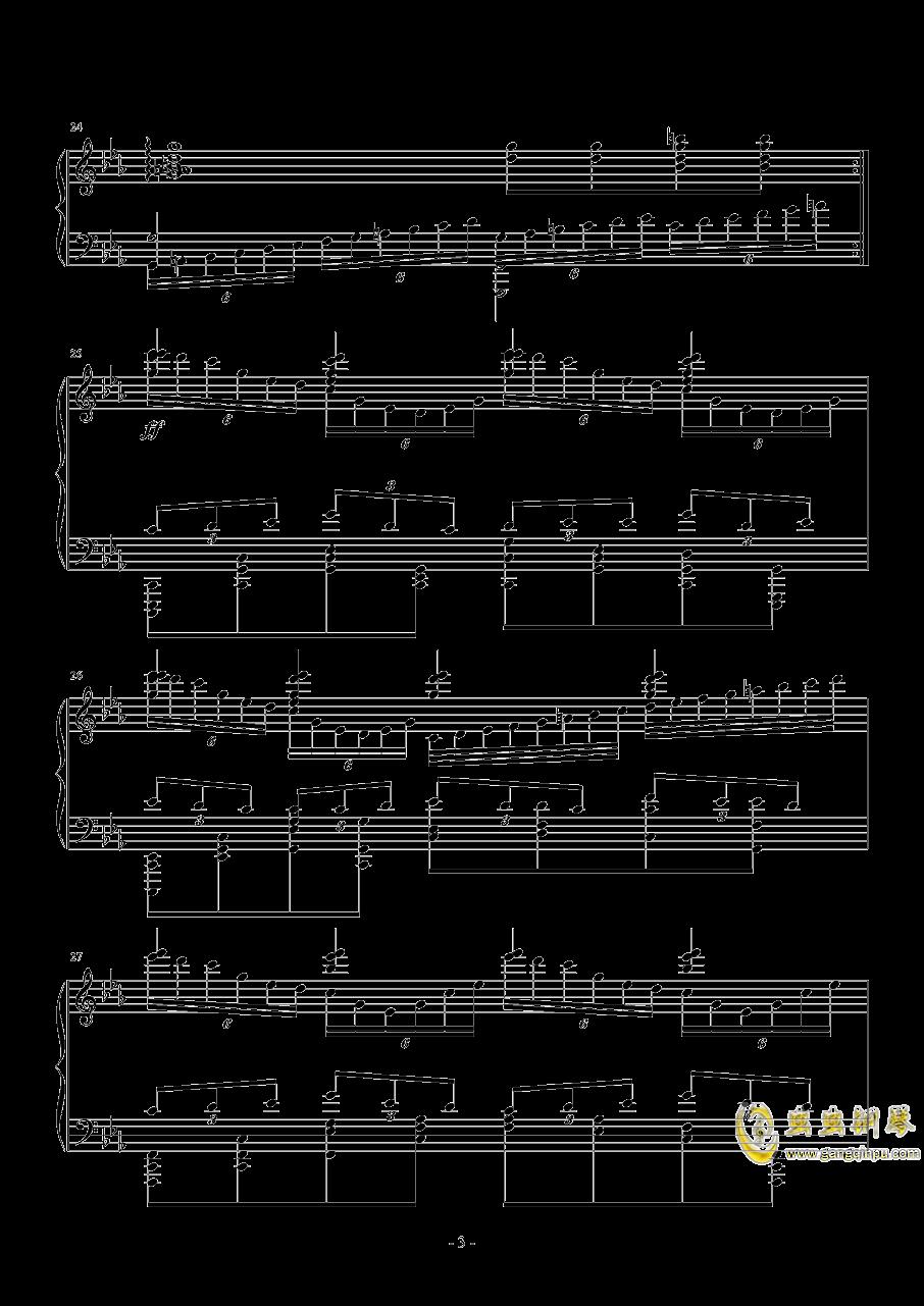彷徨钢琴谱 第3页