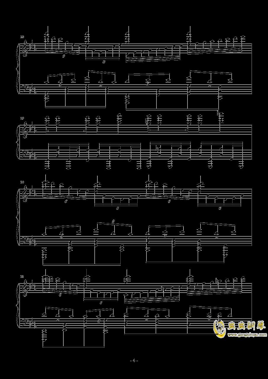 彷徨钢琴谱 第4页