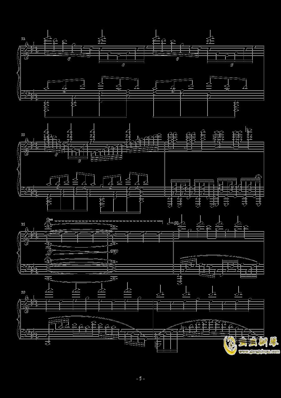 彷徨钢琴谱 第5页