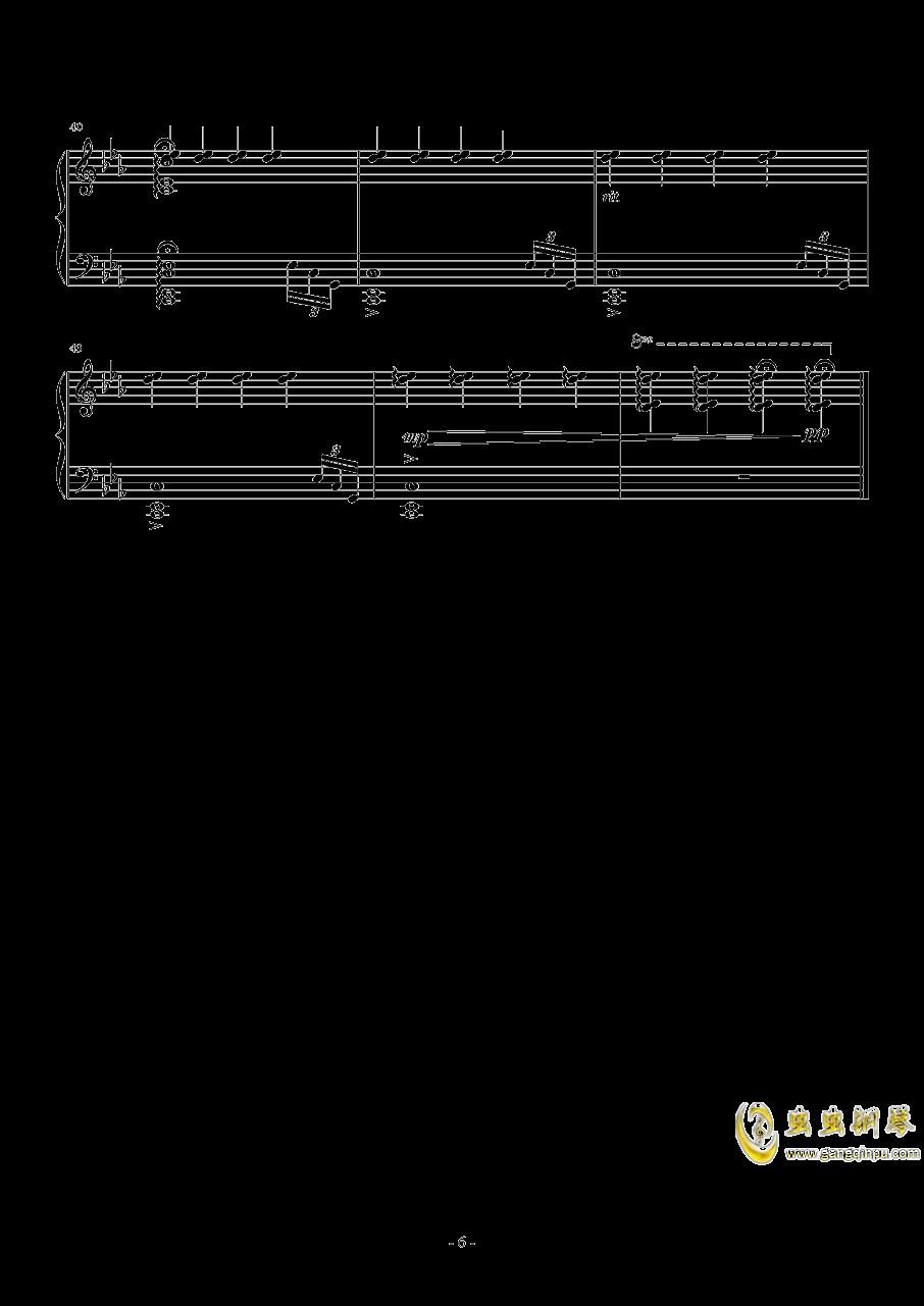 彷徨钢琴谱 第6页