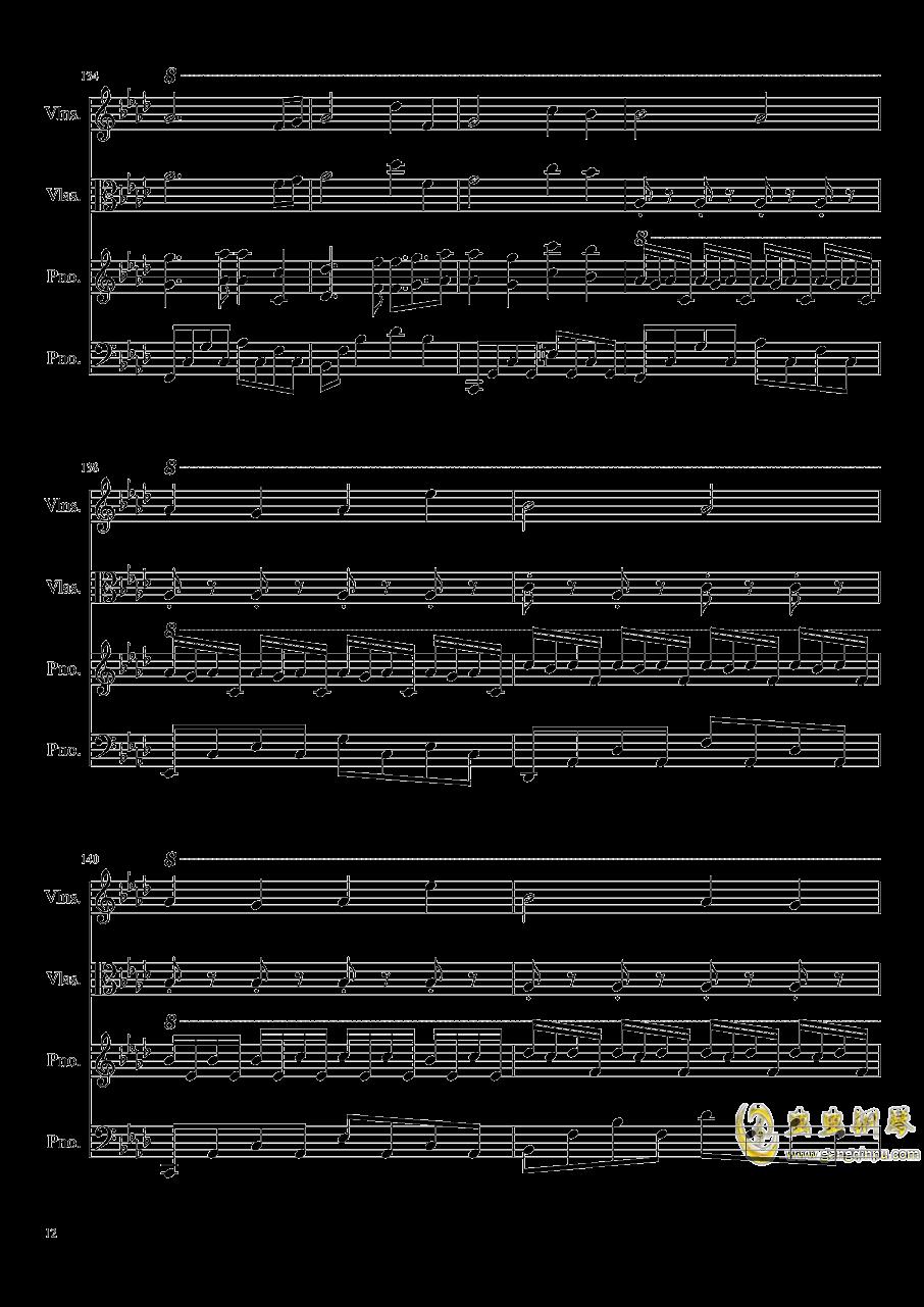 Ever Eternity钢琴谱 第12页