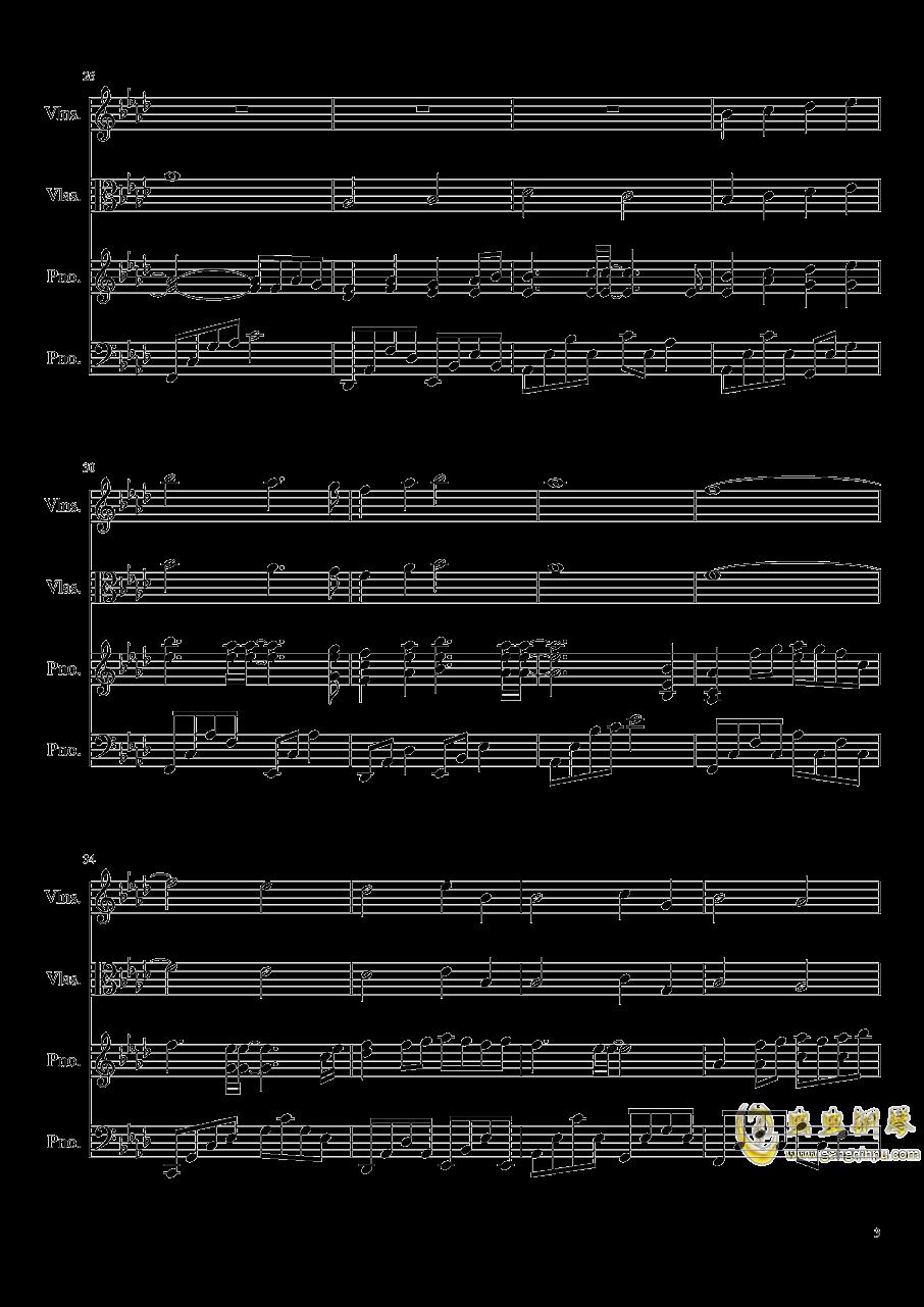 Ever Eternity钢琴谱 第3页
