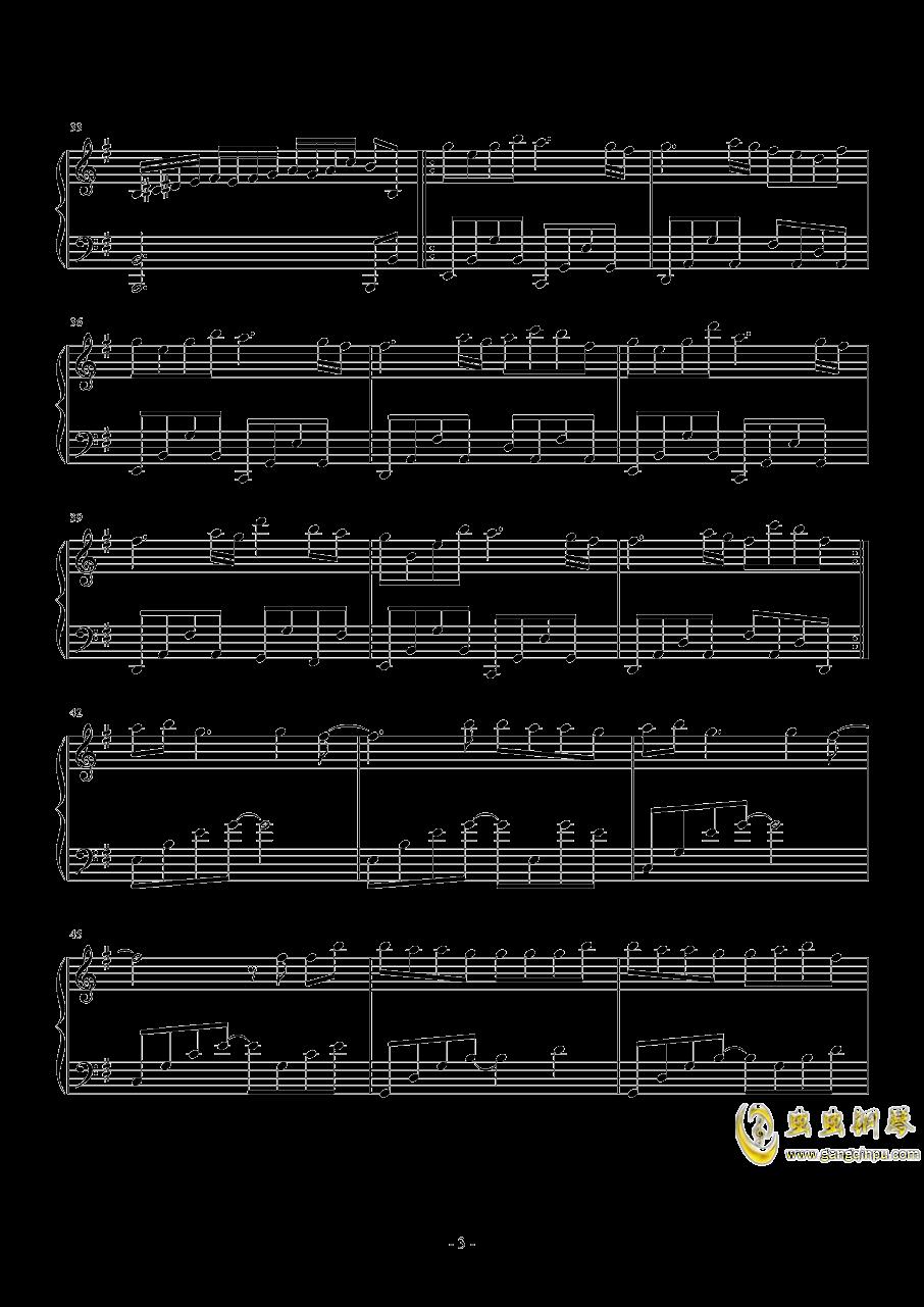 NEXT TO YOU钢琴谱 第3页