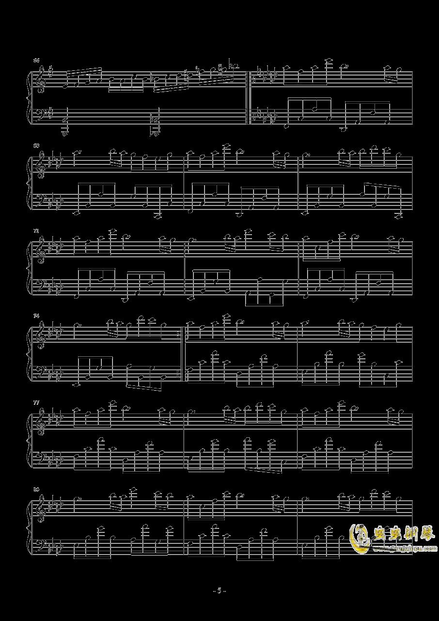 NEXT TO YOU钢琴谱 第5页
