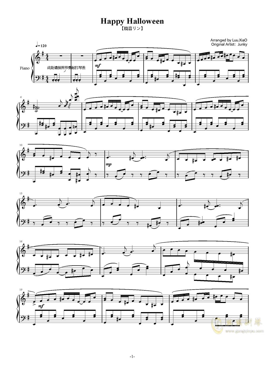 Happy Halloween钢琴谱 第1页