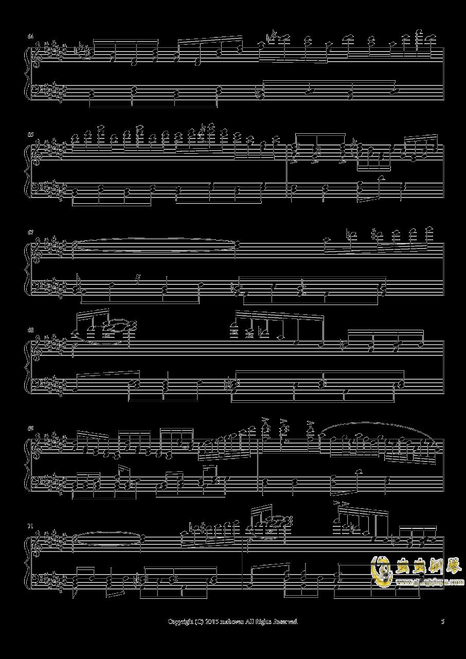 神秘的人偶钢琴谱 第5页