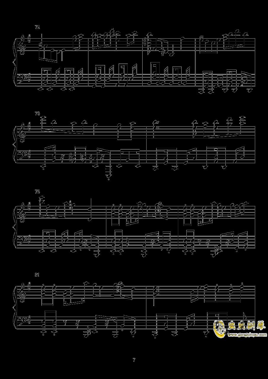 【东方xql】标题曲钢琴谱 第7页