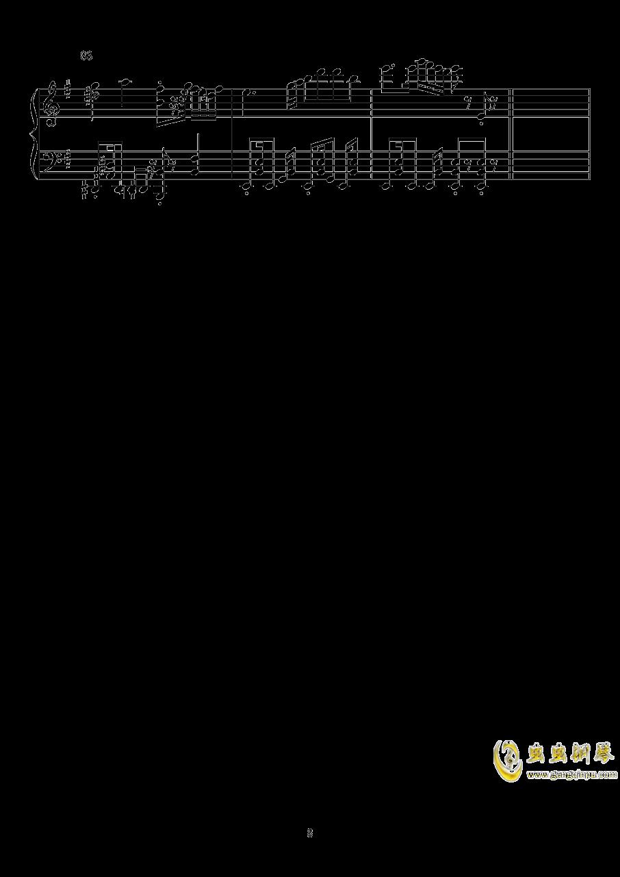 【东方xql】标题曲钢琴谱 第8页