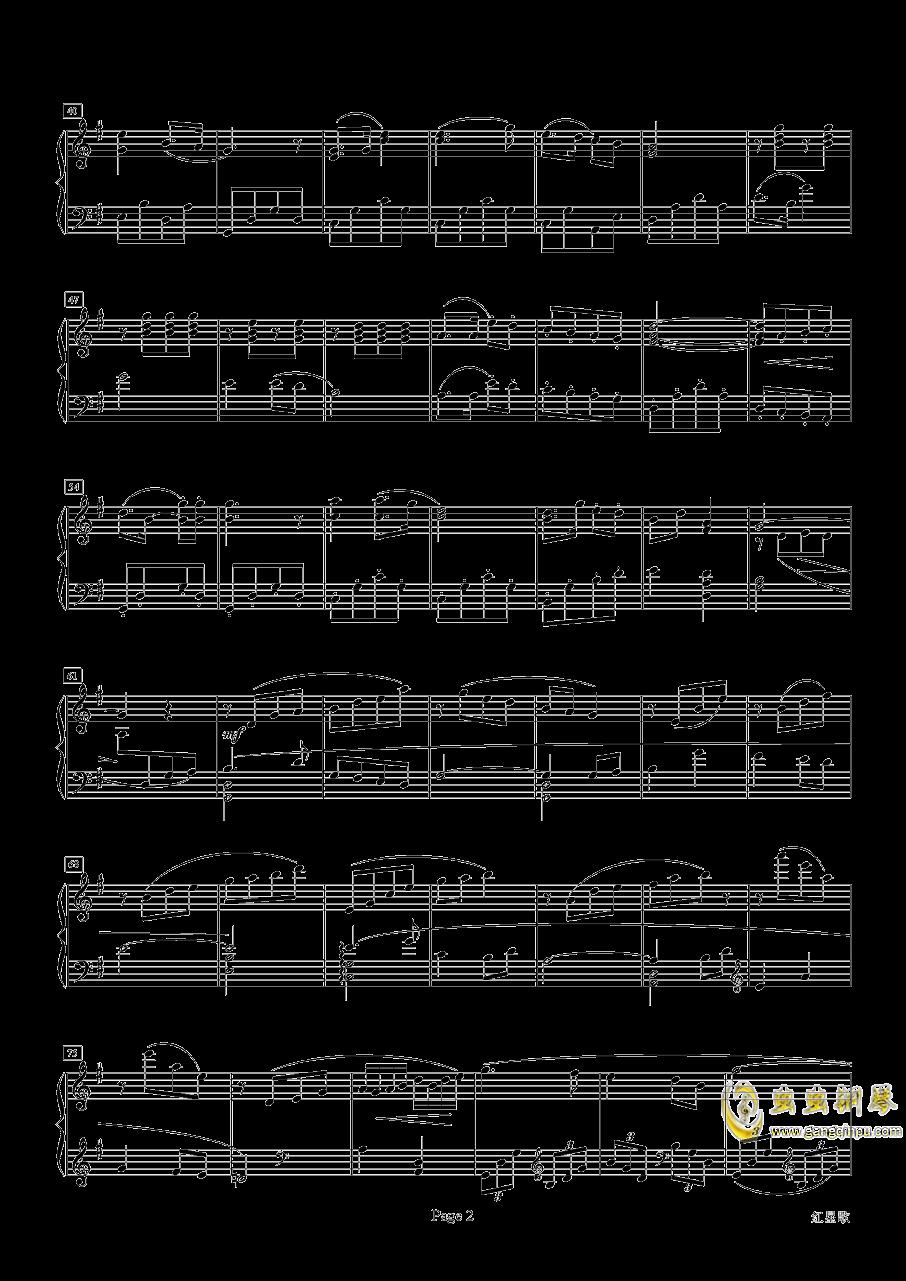 红星歌钢琴谱 第2页