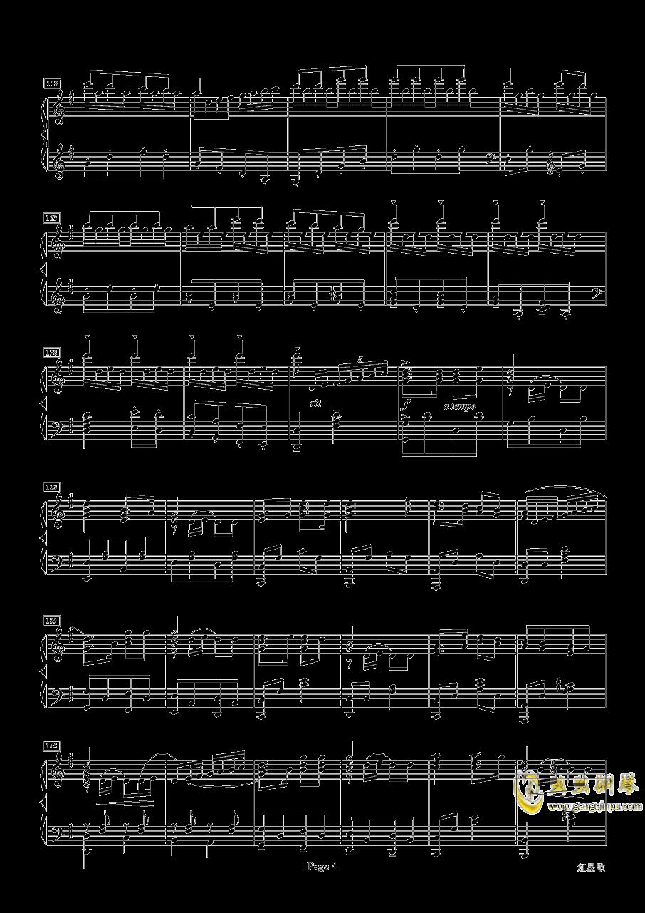 红星歌钢琴谱 第4页
