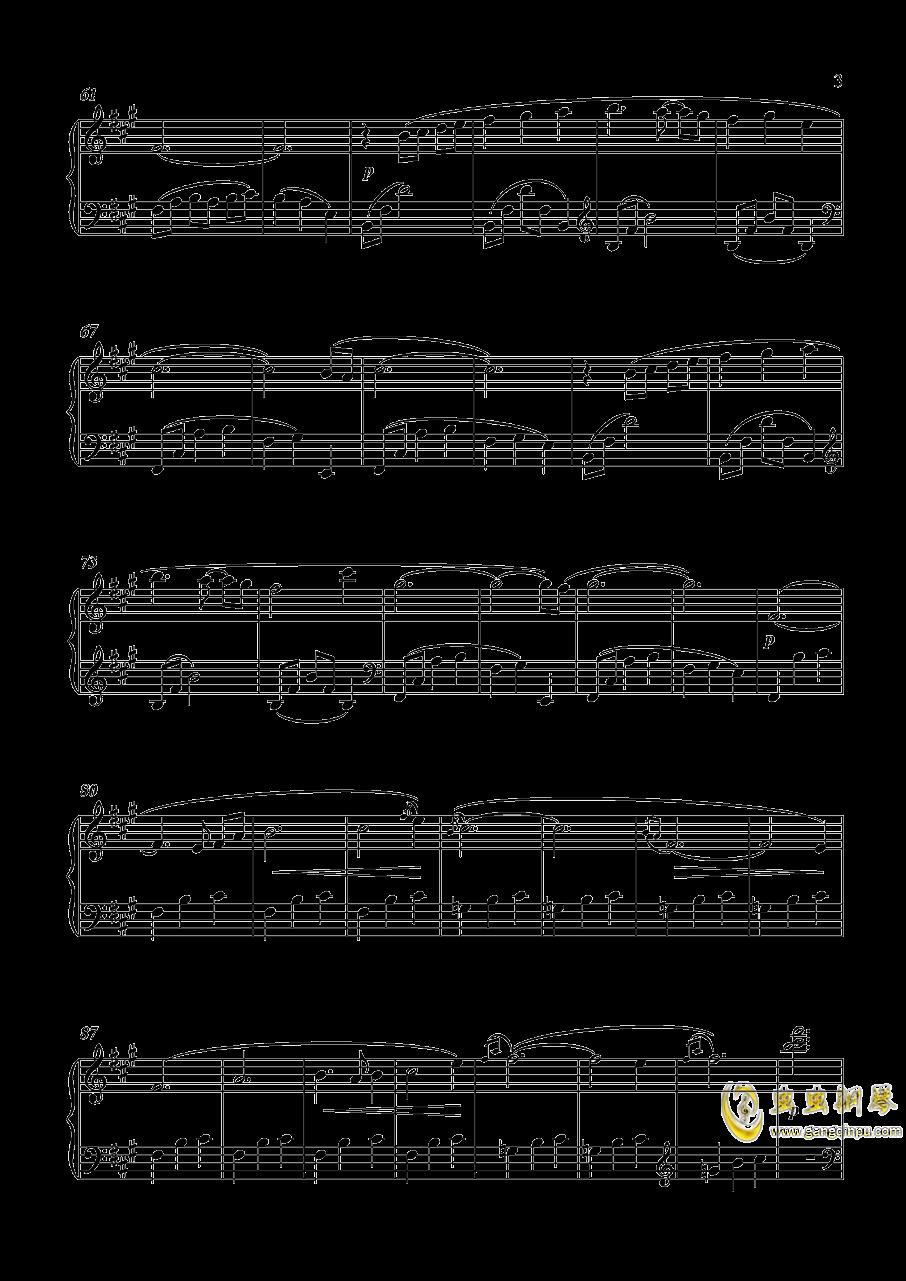 明石国行钢琴谱 第3页