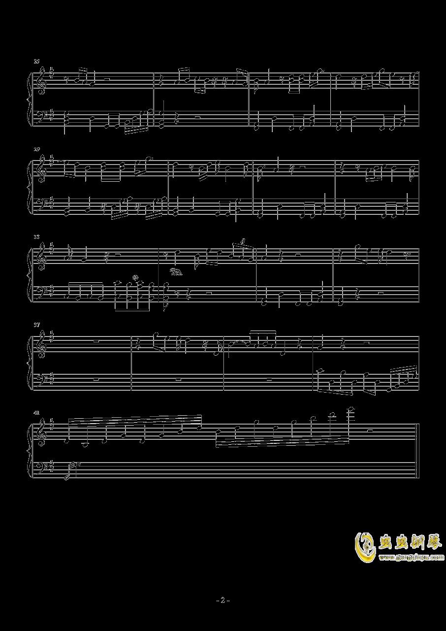 珍惜再会时钢琴谱 第2页
