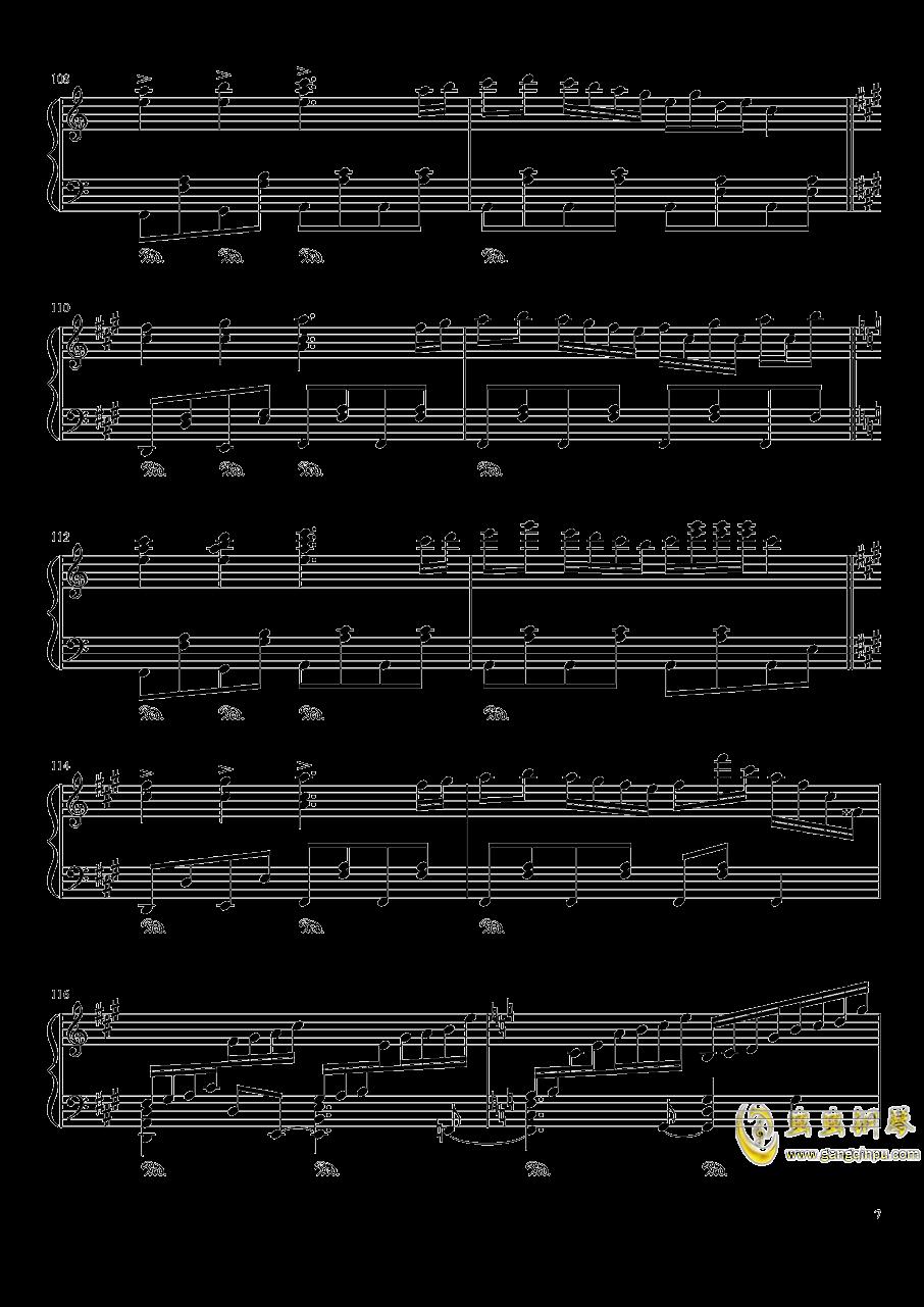 ブクレシュティの人形�� 布加勒斯特的人偶师【触手猴】钢琴谱 第7页