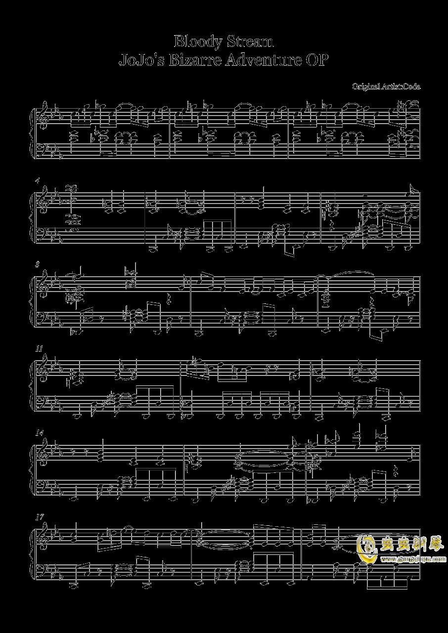 Bloody Stream钢琴谱 第1页