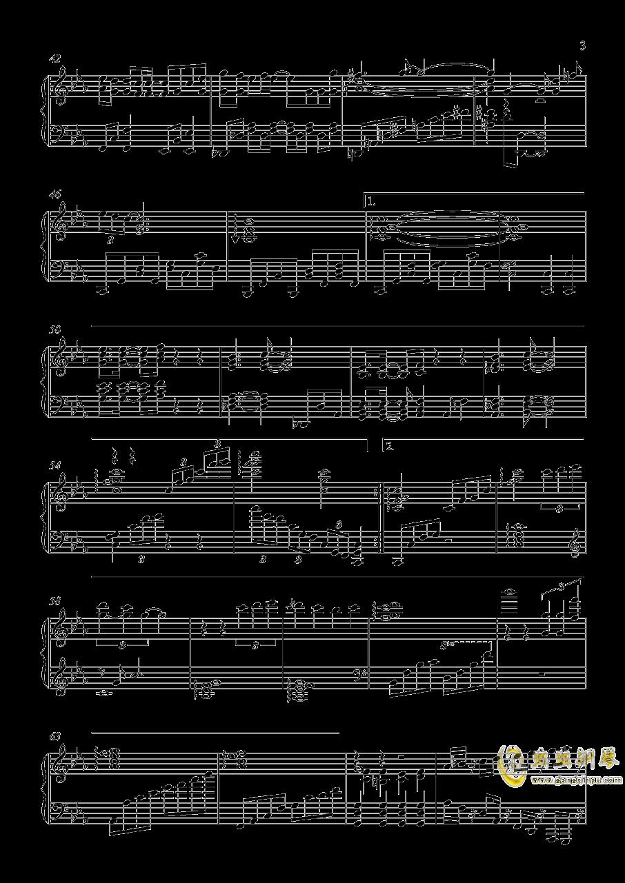 Bloody Stream钢琴谱 第3页