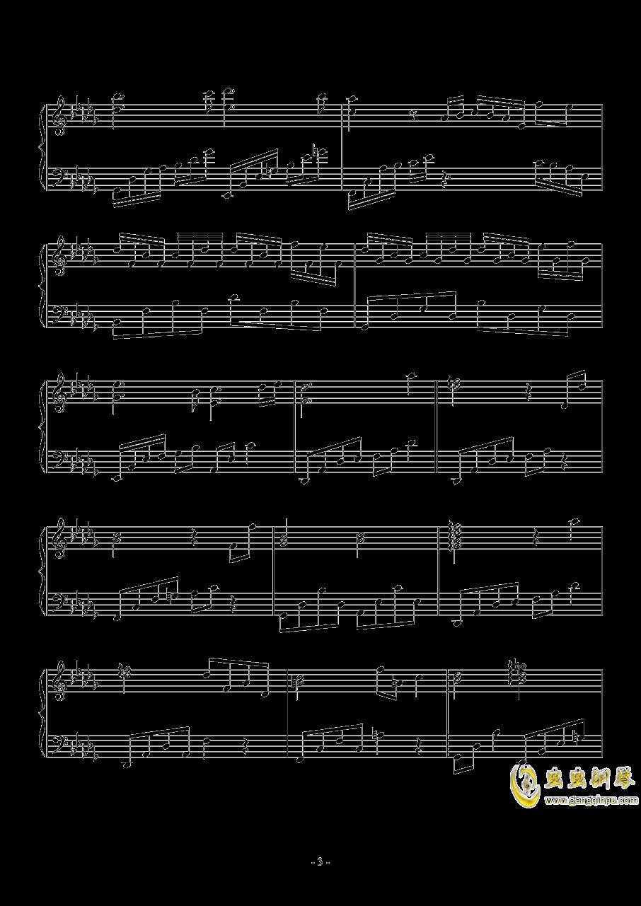 月亮代表我的心钢琴谱 第3页