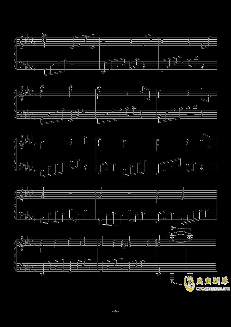 月亮代表我的心钢琴谱 第4页