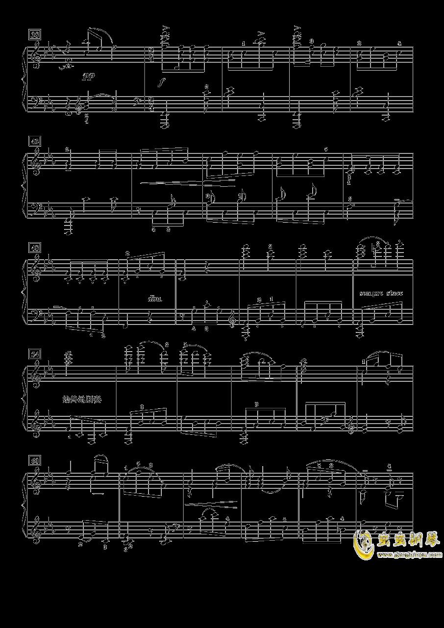 山丹丹开花红艳艳钢琴谱 第3页