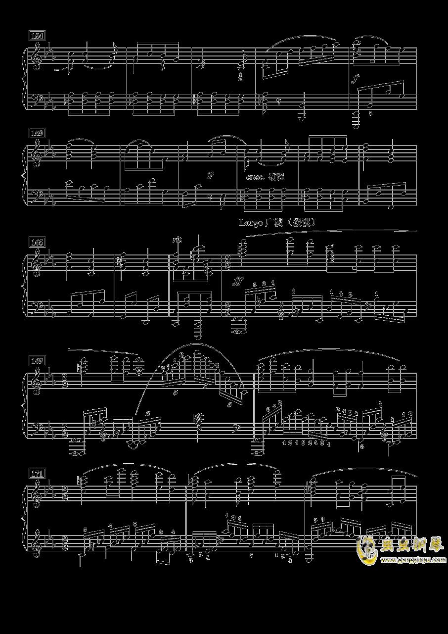 山丹丹开花红艳艳钢琴谱 第7页