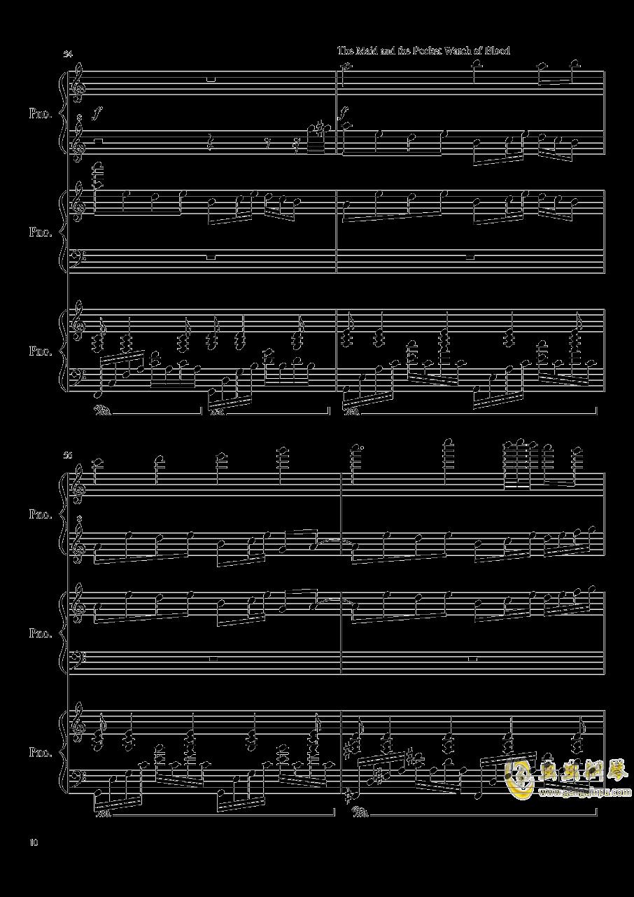 由红魔乡到永夜抄的旋律钢琴谱 第10页