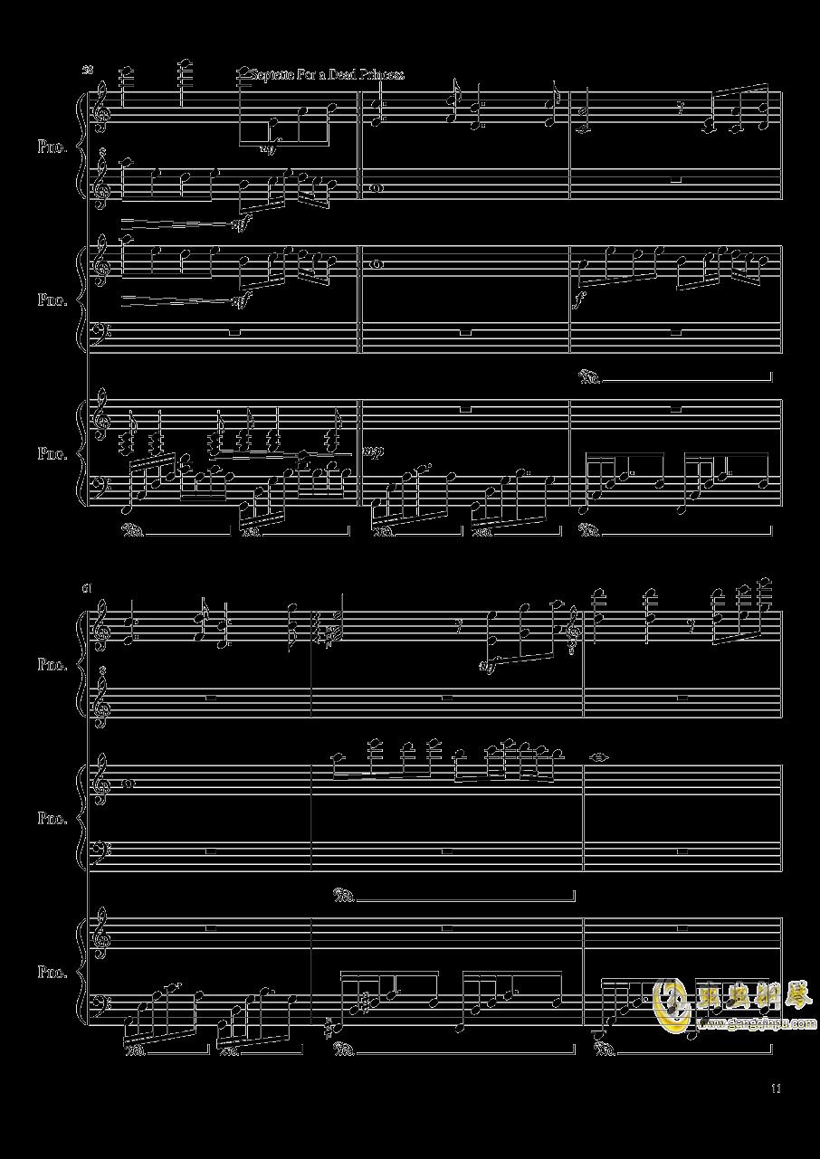 由红魔乡到永夜抄的旋律钢琴谱 第11页