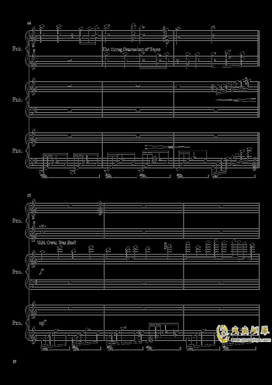 由红魔乡到永夜抄的旋律钢琴谱 第12页