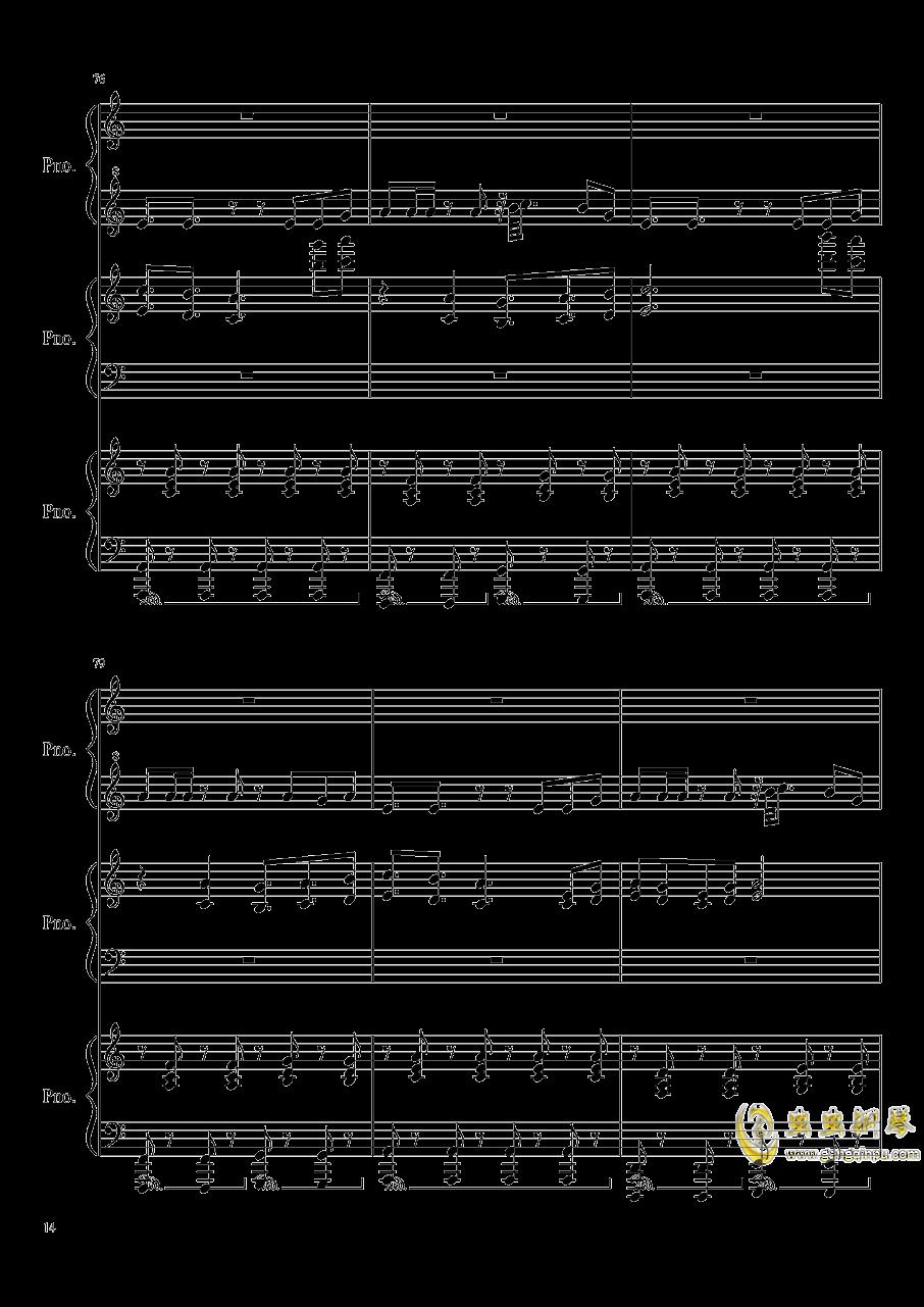 由红魔乡到永夜抄的旋律钢琴谱 第14页