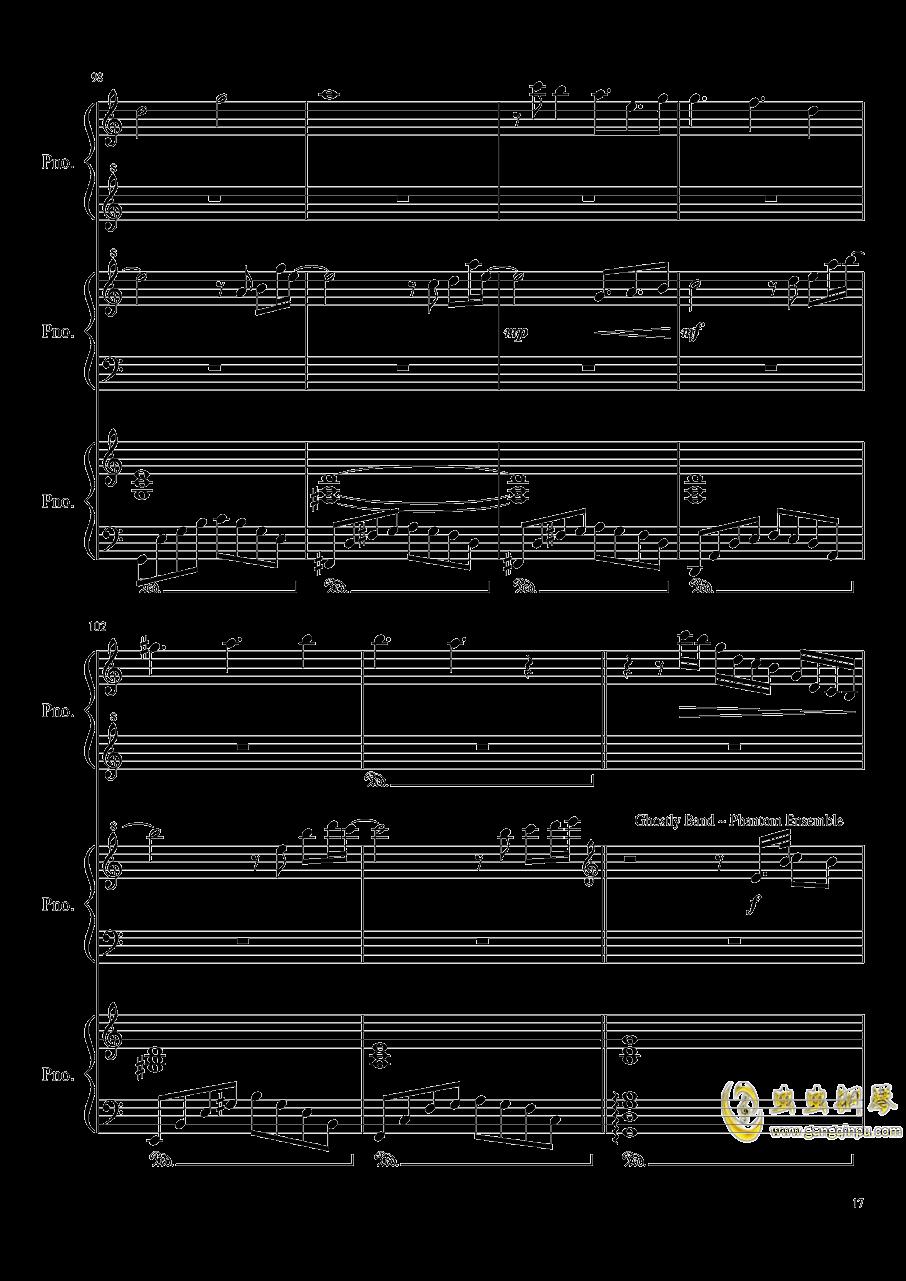 由红魔乡到永夜抄的旋律钢琴谱 第17页