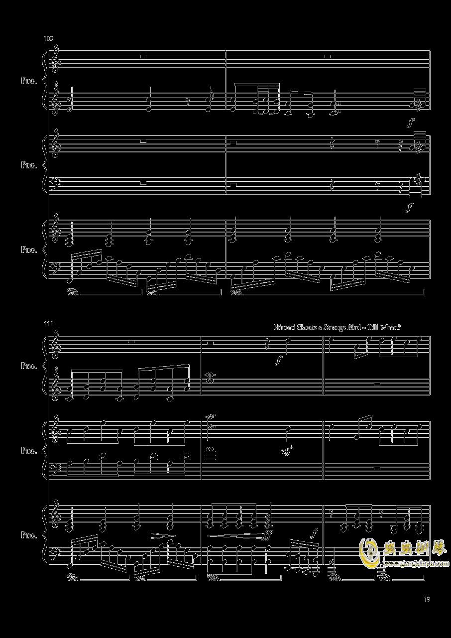 由红魔乡到永夜抄的旋律钢琴谱 第19页