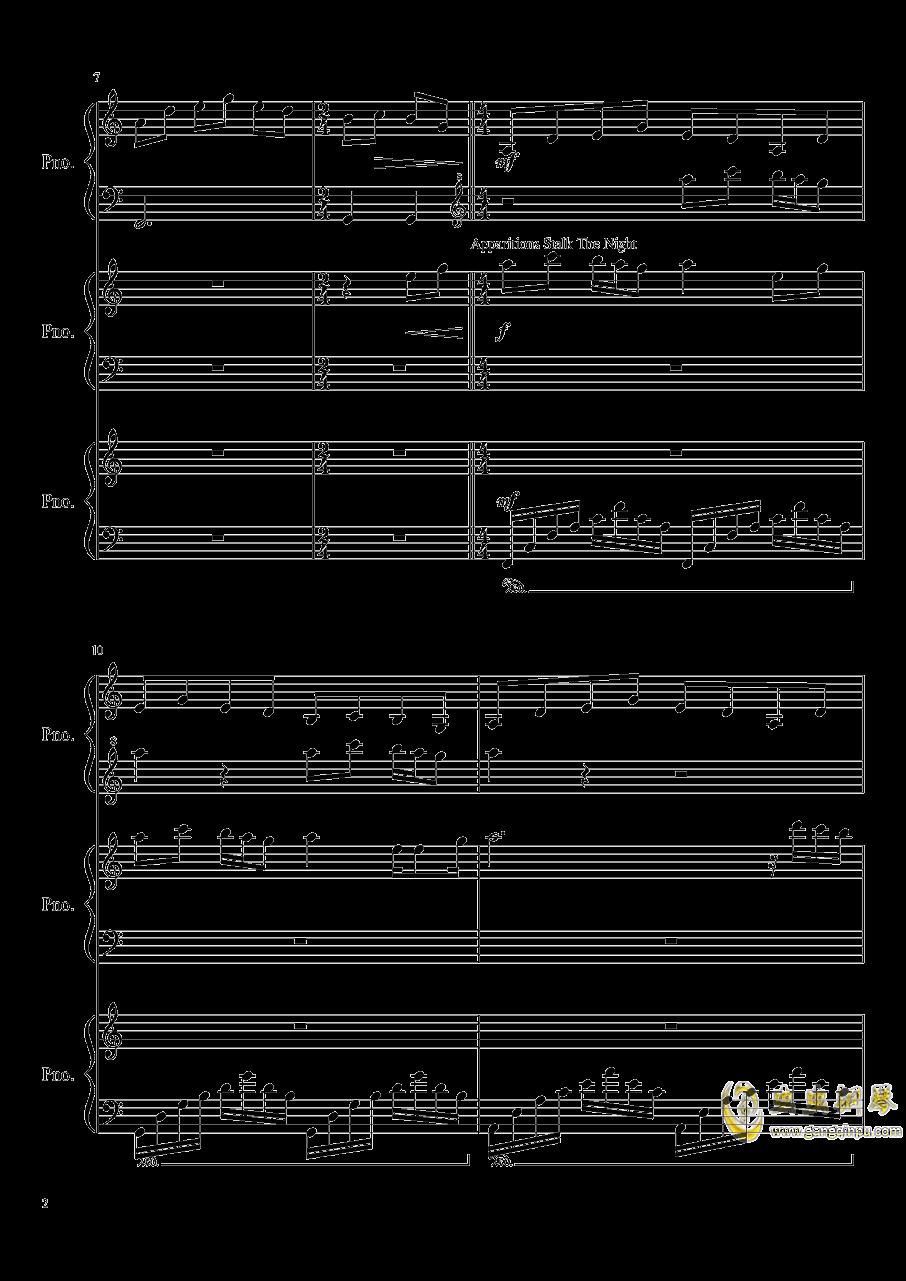 由红魔乡到永夜抄的旋律钢琴谱 第2页