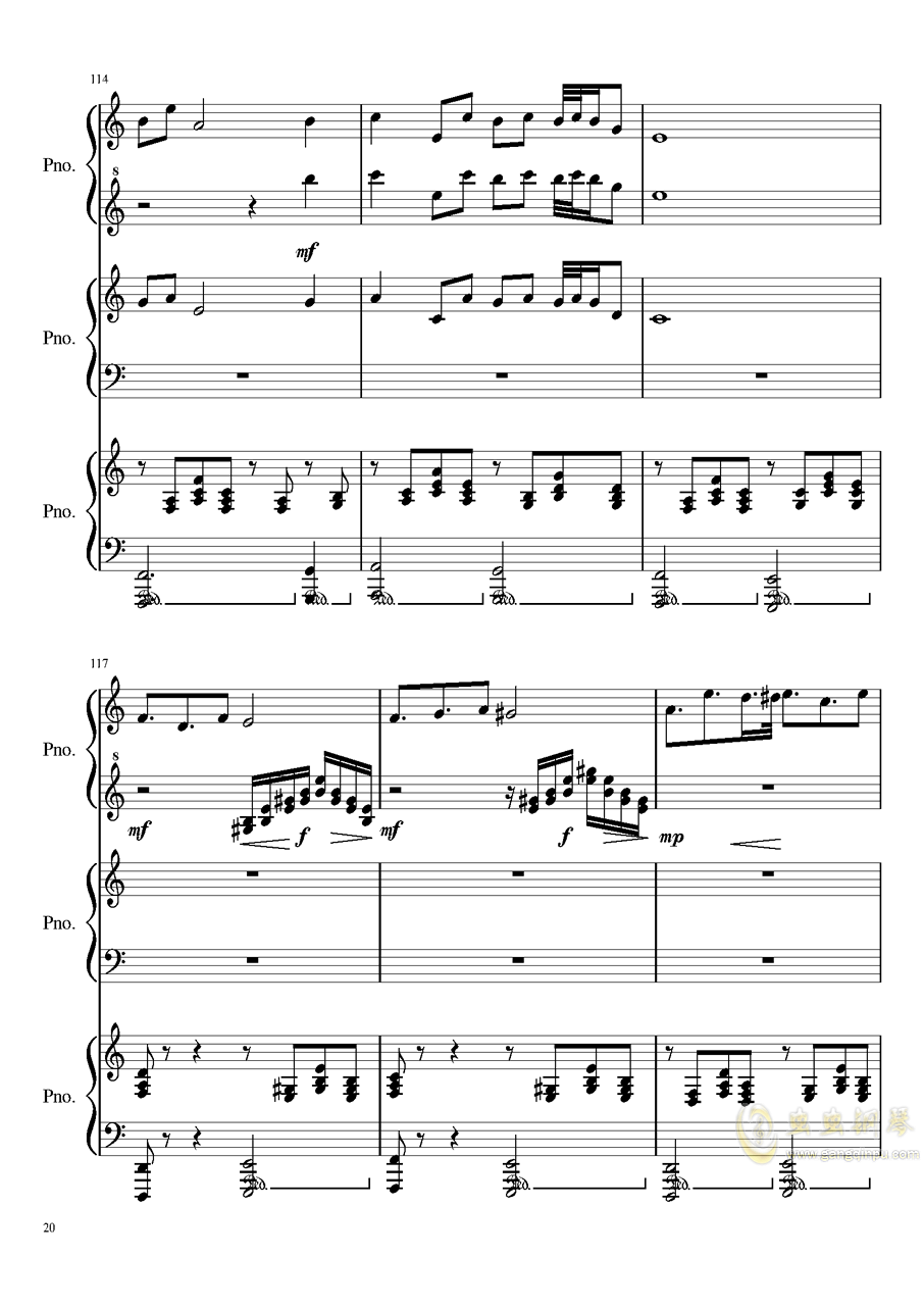 由红魔乡到永夜抄的旋律钢琴谱 第20页